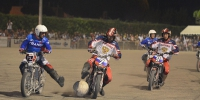 Фото: france2017.motoball.fr - Vidnoe24.Ru